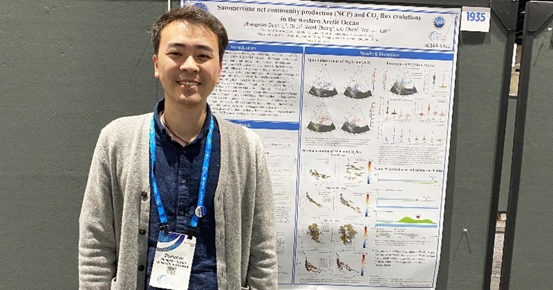 UD Grad Student Zhangxian Ouyang presenting at Ocean Science Meeting