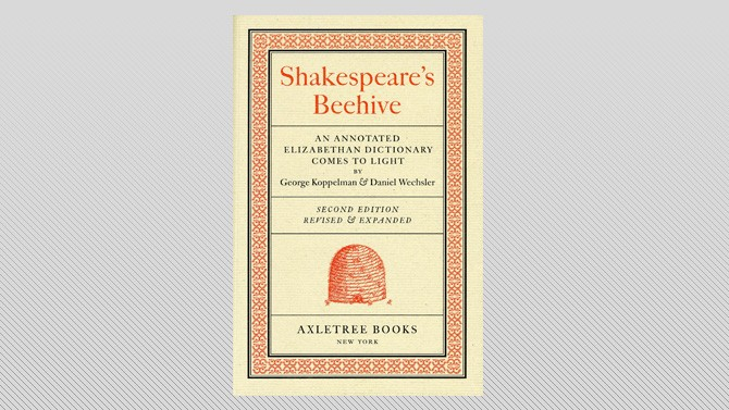 Oct. 25: Shakespeare's dictionary