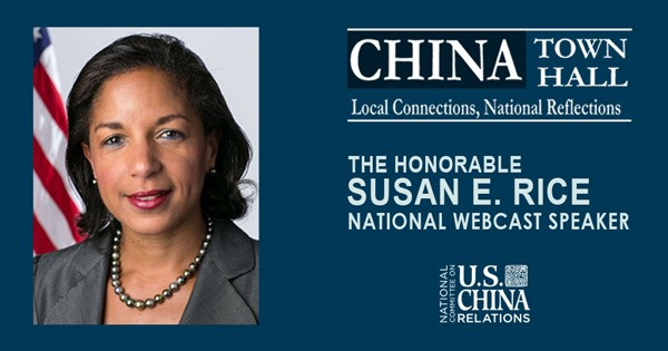 "China Town Hall, entitled ""China and the USA - A Corporate & Industrial Perspective,"""