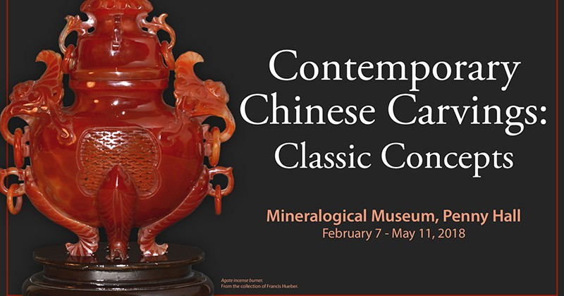 Contemporary Chinese Carvings exhibtion
