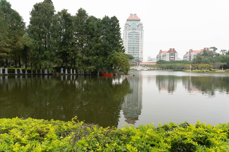 Xiamen University's administration building soars over one of two lakes on its main campus.