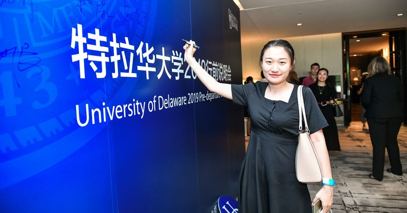 Several college counselors, including Ali Di from Beijing No. 35 high school, attended pre-departure orientation events for Chinese students headed to UD.