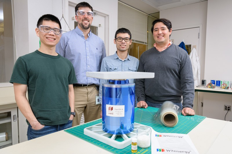 Pictured left to right from W7energy: Lan Wang, chief technology officer; Jared Nash, chemical engineer; Keda Hu, senior chemist; and Santiago Rojas-Carbonell, chief operating officer.